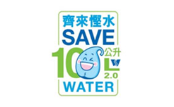 Let's Save 10 L water